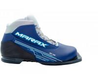 Ботинки лыжные Marax MX-100 NN75 Размер 30 (синий)