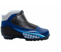 Ботинки лыжные MXN-300 Woman Размер 35 (синий)