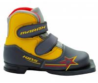 Ботинки лыжные Marax Kids NN75 Размер 30 (серо-желтый)