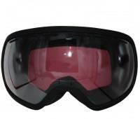 Очки горнолыжные Be Nice 2700A/11 Линза 11