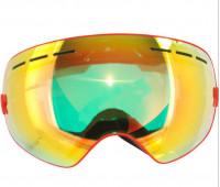 Очки горнолыжные Be Nice 3100A/13 Линза 11