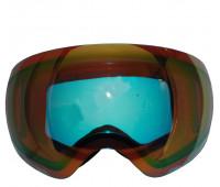 Очки горнолыжные Be Nice 4500A/14 Линза 14 линза