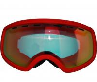Очки горнолыжные детские Be Nice 4600K/14 Линза 14