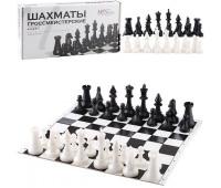 Шахматы гроссмейстерские пластиковые арт. 02-118