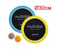 Мультидиск Mini 30см, желтый и синий Street Hit (Fyle), арт. BSD0011