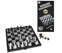 Игра 2 в 1 шахматы и шашки магнитные (дорожный набор)