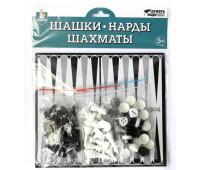 """Игра """"3 в 1"""" компактный набор классических игр «Шашки, нарды, шахматы"""