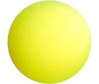 Набор мячей для игр HKBA5052