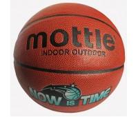 Мяч баскетбольный B815