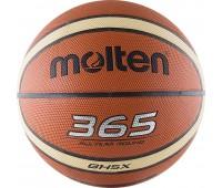 Мяч баскетбольный Molten BGH5X р.5