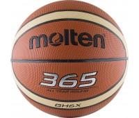 Мяч баскетбольный Molten BGH6X р.6