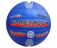 """Мяч волейбольный """"HI Metalica"""""""