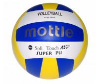 Мяч волейбольный PU2000C