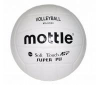 Мяч волейбольный PU2000W