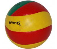 Мяч волейбольный SP-302GRY