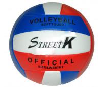 Мяч волейбольный ST51007