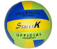 Мяч волейбольный ST71213