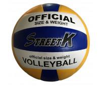 Мяч волейбольный ST82100