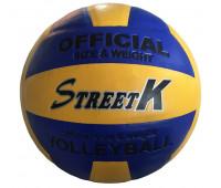 Мяч волейбольный ST82102