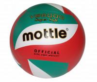 Мяч волейбольный VB8000