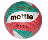 Мяч волейбольный VB8001