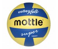 Мяч волейбольный VB8003