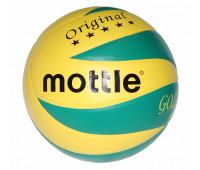 Мяч волейбольный VB8005