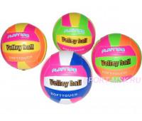 Мяч волейбольный YW71213