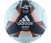 """Мяч гандбольный""""ADIDAS Stabil Replique"""" арт.M62077, р. 3"""