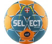 Мяч гандбольный Select Mundo р. 2