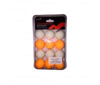 Набор мячей для настольного тенниса B12, 2 звезды