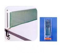 Сетка настольного тенниса 9811В