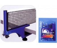 Сетка для настольного тенниса с крепежом 9819F