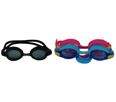 Очки для плавания Y08003(CF-8000). Жёлтые.