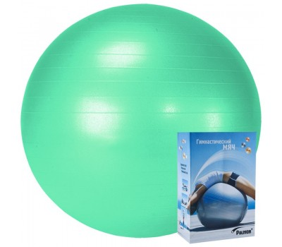 Мяч гимнастический PALMON 75 см