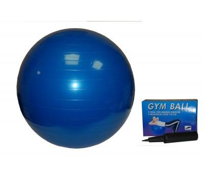 Мяч для йоги BD30 75см