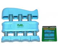 Набор кистевых эспандеров HG0460-IB