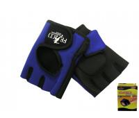 Перчатки для фитнеса FG167