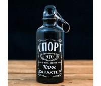 "Бутылка для воды ""Спорт"" 2370401"